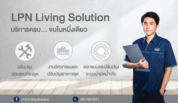 lpn-living-solution.jpg