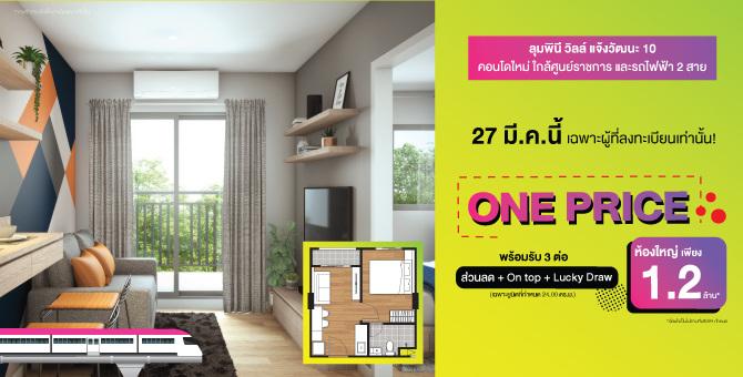 Banner-CN10-Promotion-670x340.jpg